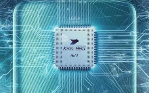 华为今年或有三款全新芯片登场,CPU构架也会全面升级