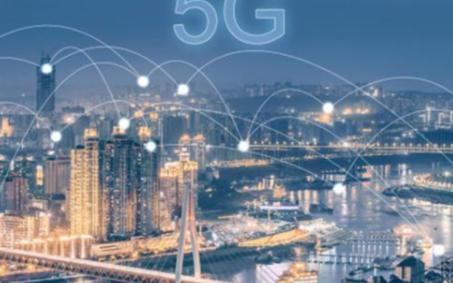 中國移動的5G技術將會如何改變我們的生活