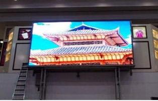 LED电子显示屏维修的常用方法解析