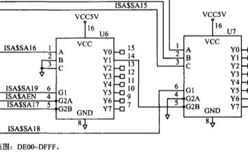 基于Geode TMGX1处理器的应用解决方案