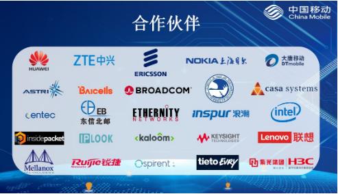 中国移动正式发布了面向行业的5G UPF及N4接...