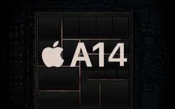 台积电4月份开始量产苹果A14处理器 ,苹果能快速恢复生产吗?