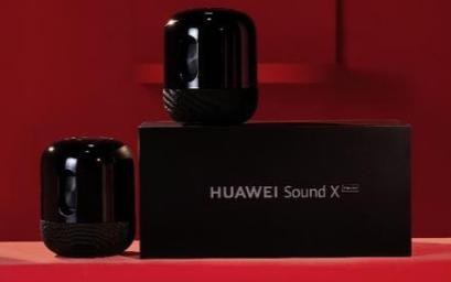 華為智能音箱家族中,華為Sound X最為亮眼