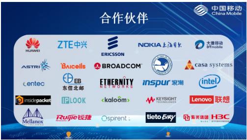 中国移动发布的5G OpenUPF白皮书助力5G...