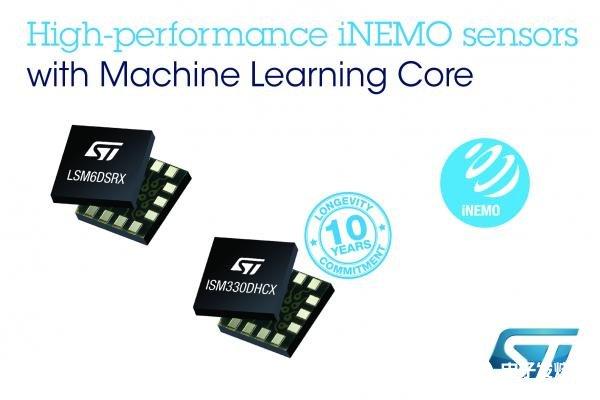 意法半导体推出ISM330DHCX 和 LSM6DSRX iNEMO6轴惯性测量单元 MLC操你啦日日操优势将扩大