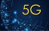 中国联通与中国电信力争在今年三季度提前完成全年5G建设计划 并将共建共享5G基站