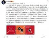 华为麒麟A1芯片已在多款可穿戴产品应用 多方面性...