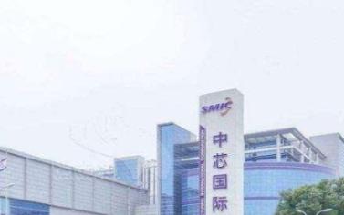 中芯国际进口大型光刻机年底实现N+1芯片工艺量产