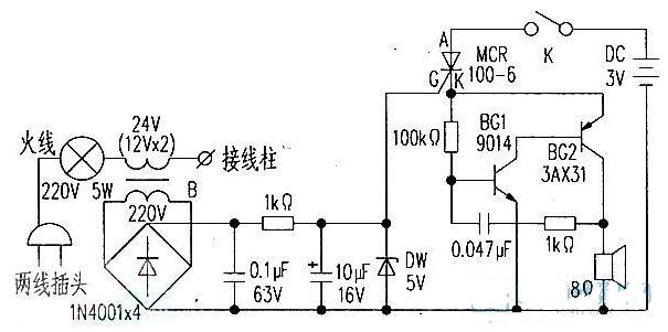 电线漏电报警器电路图