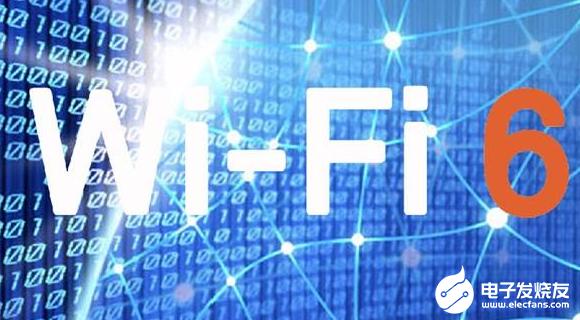 Wi-Fi6市场规模有望保持高增长 产业链相关公司将受益
