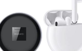 華為麒麟A1芯片已用于可穿戴產品中,FreeBu...