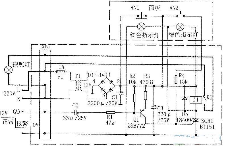 探照灯控制报警电路工作原理
