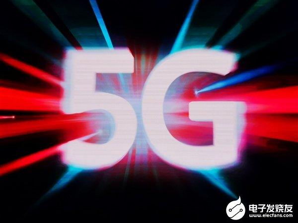 美国5G毫米波频段拍卖投标已正式结束 总成交额高...