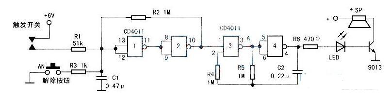 基于CD4011制作的触发报警器电路分析