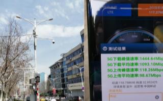 江蘇移動聯合華為開通雙頻EasyMacro3.0...