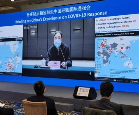 中国电信打造出了5G+天翼云高清视频会议系统