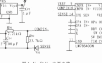 基于J1939协议和扩展器件实现CAN扩展节点的设计