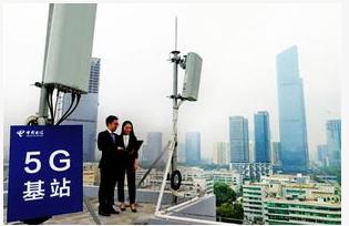 天津移動已在天津市中心城區等重點區域建設了3300個5G基站