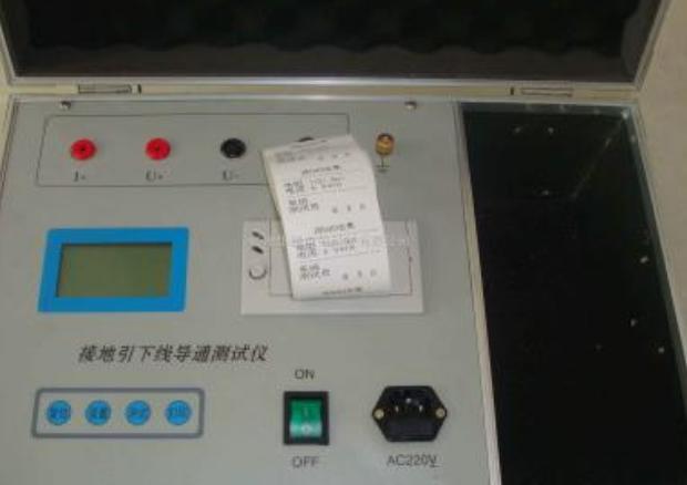接地引下线导通电阻测试仪的概述