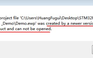 浅谈关于IDE版本不兼容的问题
