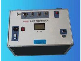 高频介质损耗测试仪的技术指标