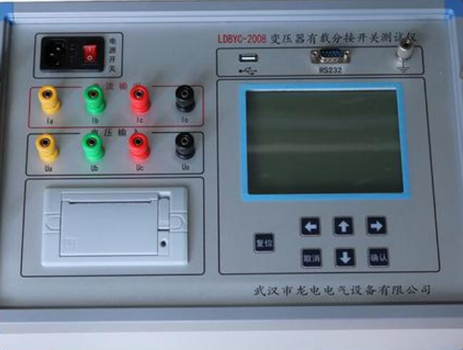 变压器有载分接开关测试仪的使用说明