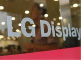 越南免除三星工程師隔離之后,LG Display也希望無需隔離