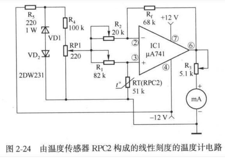 温度传感器RPC2构成的线性刻度的温度计电路
