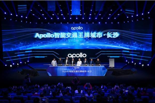 百度Apollo发布新一代智能交通解决方案