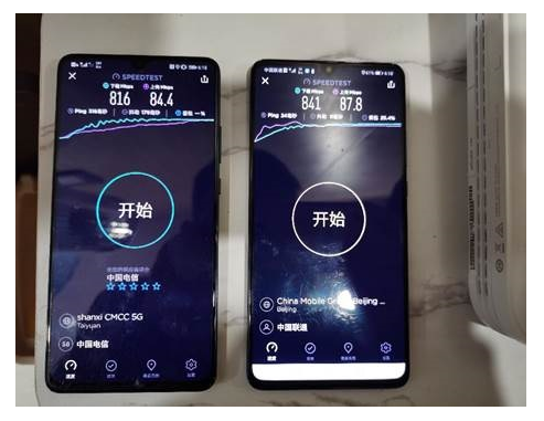 全球第一个5G LightSite 200MHz室内数字系统成功试点