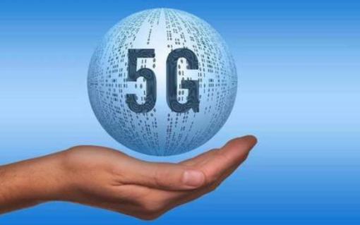 5G时代,专网还有必要吗