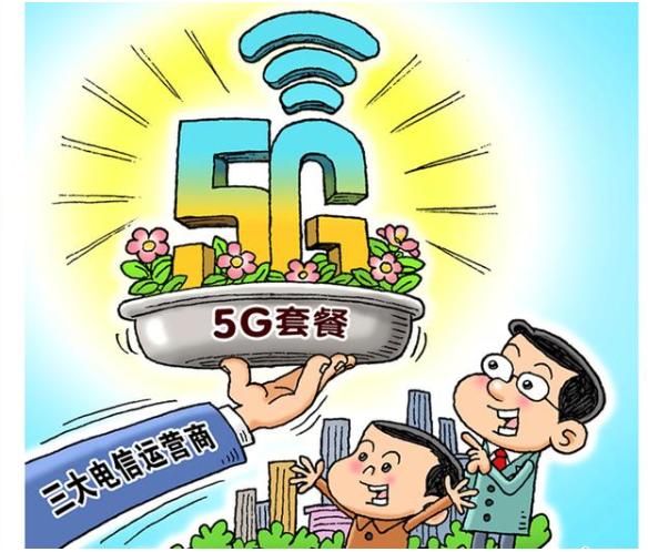 新型应用百花齐放,5G商用渐入佳境