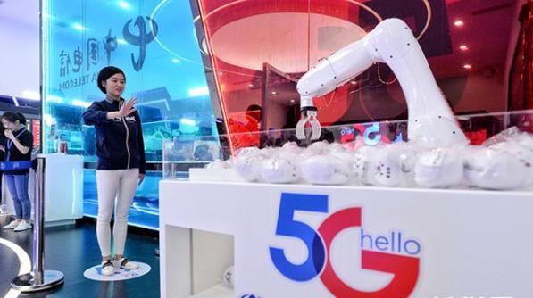 5G+工业互联网的未来
