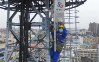 """国内5G建设正加快步伐,电信联通5G建设要""""快进..."""