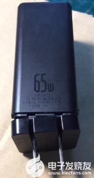 倍思Baseus 65W氮化镓GaN充电器 带给...