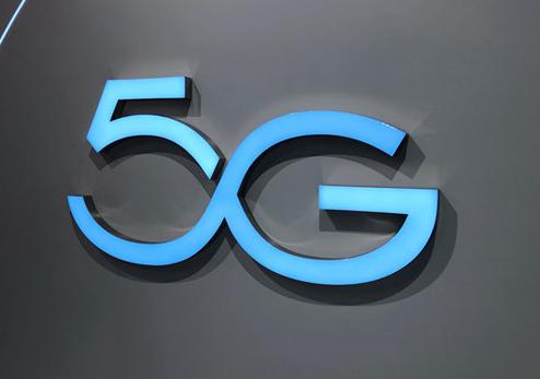 5G所帶來的投資機會將貫穿整個5G產業鏈