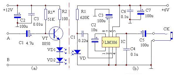 红外线音频信号发送器电路