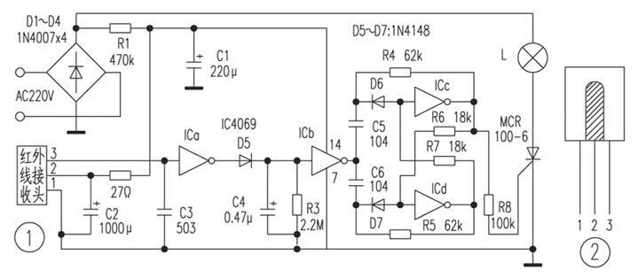 通用型红外遥控接收电路分析