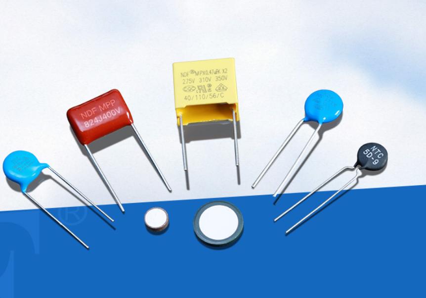 金属化薄膜电容器用途-特点-注意事项
