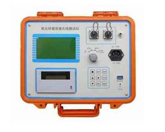 氧化锌避雷器测试仪的参数