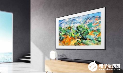 小米壁画电视首卖 无缝式壁挂可以轻松融入各种家居...