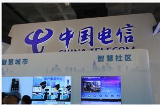 中國電信推出了多款智慧社區系列產品