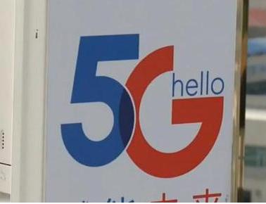 深圳5G基站建設項目已經全面復工