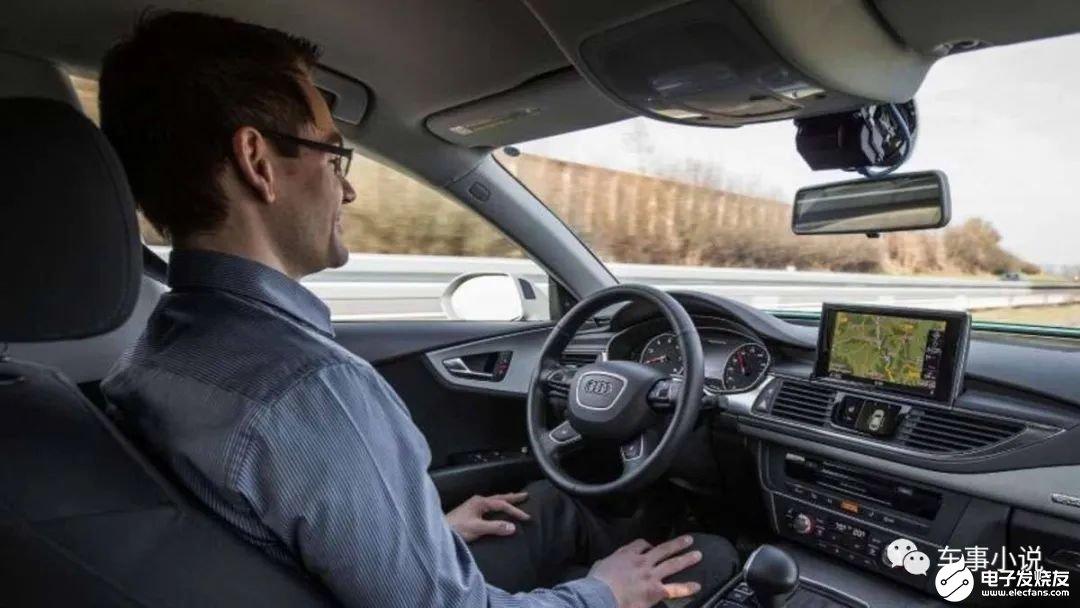 L3级自动驾驶技术是否还具有量产的意义和价值