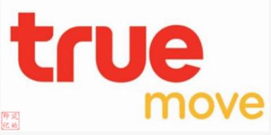 泰国运营商True Move已正式推出了5G服务