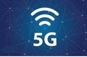 葡萄牙将采用700MHz和3.6GHz频段提供有限的5G服务