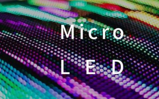 康佳订购AIXTRON MOCVD系统进入Micro LED试生产