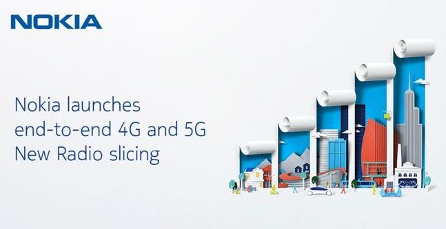 诺基亚推出了全新的4G/5G新空口端到端网络切片
