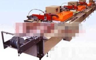 基于CAN总线解决方案实现丝网印花机的印花控制系...