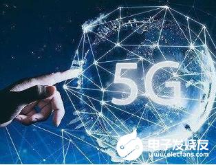 5G从2C拓展到2B市场 为各行各业提供服务能力